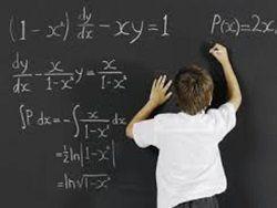 Новость на Newsland: Учёные выяснили, как мозг ребёнка запоминает математические факты