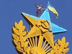 Новость на Newsland: Названо имя вывесившего флаг Украины на высотке в Москве