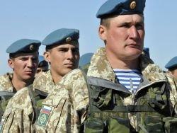 Новость на Newsland: ВДВ России завершили формирование миротворческих сил