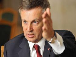 Новость на Newsland: Глава СБУ заявил о российском вторжении на Украину