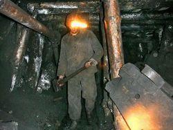 Новость на Newsland: Украина будет покупать уголь у Австралии и Новой Зеландии