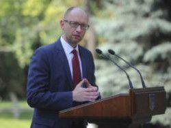Новость на Newsland: Прихватизация Украины