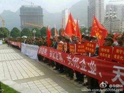 Новость на Newsland: Ветераны в Китае требуют улучшения жизненных условий