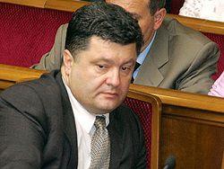 Порошенко: военные Украины обороняют восточный рубеж демократии