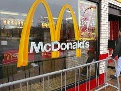 Новость на Newsland: В Иваново пытались поджечь McDonald's