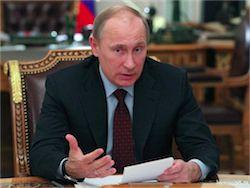 Новость на Newsland: Путин внес в Госдуму законопроект о ратификации Договора о ЕАЭС