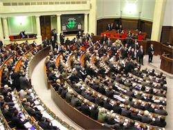 Новость на Newsland: Верховная Рада Украины решила не вводить военное положение