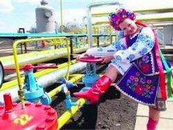 Новость на Newsland: Как Европа и Украина решают газовый вопрос в сентябре