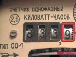 Новость на Newsland: Крымчан просят начать экономить электричество