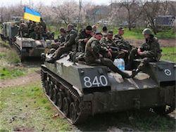 Новость на Newsland: Ополченцы заявили о переброске силовиками резервов к Славянску