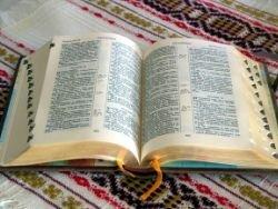Новость на Newsland: Лебедь, рак и щука русского богословия
