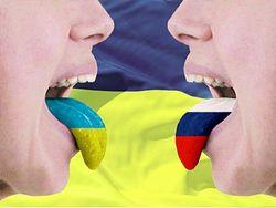 Новость на Newsland: Россия с 1 ноября может ввести санкции против Украины