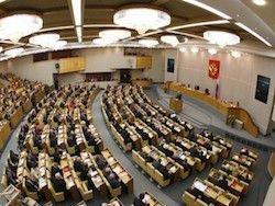 Новость на Newsland: В Госдуме предлагают ужесточить наказание за детские побои