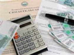 Новость на Newsland: Налог с продаж ударит по кошельку потребителя