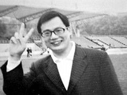 Новость на Newsland: Китайский студент скончался в банке спермы