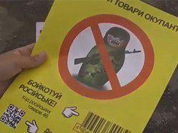 Новость на Newsland: Покупателей товаров в Херсоне напугают вооруженной матрешкой