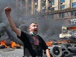 Новость на Newsland: Кому принадлежит Киев? Заметки из оккупации