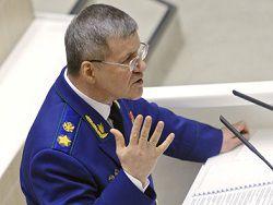 Новость на Newsland: Ущерб от преступлений в сфере ОПК превысил 20 миллиардов рублей