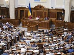Новость на Newsland: Рада приняла закон об особом статусе части Донбасса