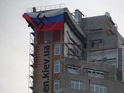 Новость на Newsland: В Киеве на здании вывесили российский флаг со свастикой