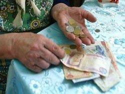 Новость на Newsland: Украина отменила пенсии и соцвыплаты в зоне АТО