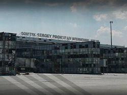 Новость на Newsland: Тымчук призывает взорвать донецкий аэропорт