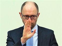 Новость на Newsland: МВФ рекомендовал Яценюку перестать жаловаться