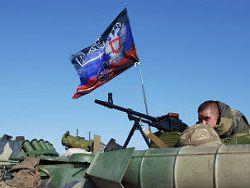 Украина капитулировала перед Россией