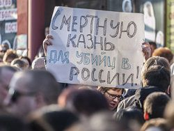 Новость на Newsland: Большинство россиян высказались за смертную казнь