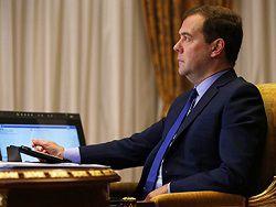 Новость на Newsland: Медведев предложил штрафовать за экономические преступления