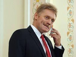 Новость на Newsland: В Кремле узнали об освобождении Евтушенкова из СМИ