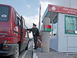 Новость на Newsland: Белорусскую границу запретили пересекать пешком