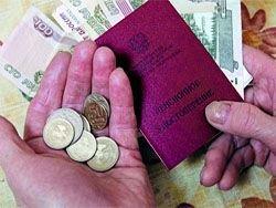 Новость на Newsland: Правительство готовит концепцию помощи малоимущим