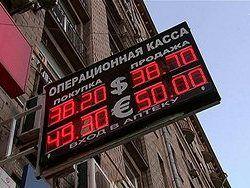 Новость на Newsland: В чем хранить сбережения, и стоит ли бояться рублевой слабости?
