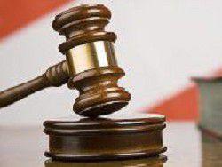Новость на Newsland: Суд оценит новый облик