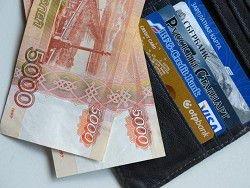Новость на Newsland: Банки начали передавать коллекторам