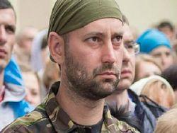Новость на Newsland: Эстония приняла на лечение координатора