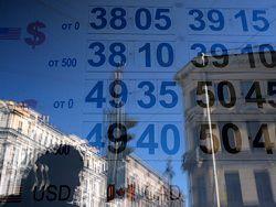 Новость на Newsland: Курс доллара впервые в истории превысил 39 рублей