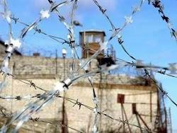 Новость на Newsland: Предлагается облегчить жизнь детей, родившихся в тюрьме