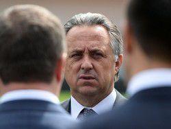 Новость на Newsland: Мутко предложил пожизненно отлучать от футбола за допинг