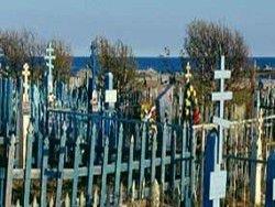 Новость на Newsland: В Греции по ошибке похоронили живую женщину