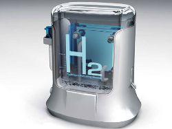 Разработана новая система получения водородного топлива