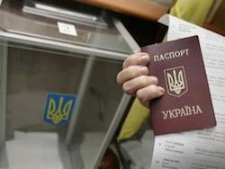 Новость на Newsland: В России откроют 6 избирательных участков на выборах в ВР