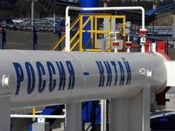 Новость на Newsland: Газопровод в Китай может принести России одни убытки