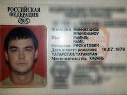 Новость на Newsland: Сбивший подростка племянник главы Татарстана избежал наказания