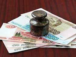 Новость на Newsland: В Госдуму внесен проект федерального бюджета на 2015 год