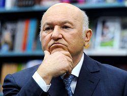 Новость на Newsland: Басманный суд отказался пересчитать пенсию Юрия Лужкова