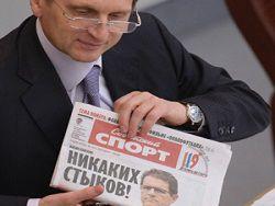 Новость на Newsland: Журналистам запретят писать на