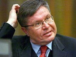 Новость на Newsland: Улюкаев не исключает приватизации