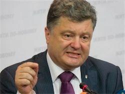 Новость на Newsland: Порошенко рассказал о возвращении Крыма и победе в Донбассе